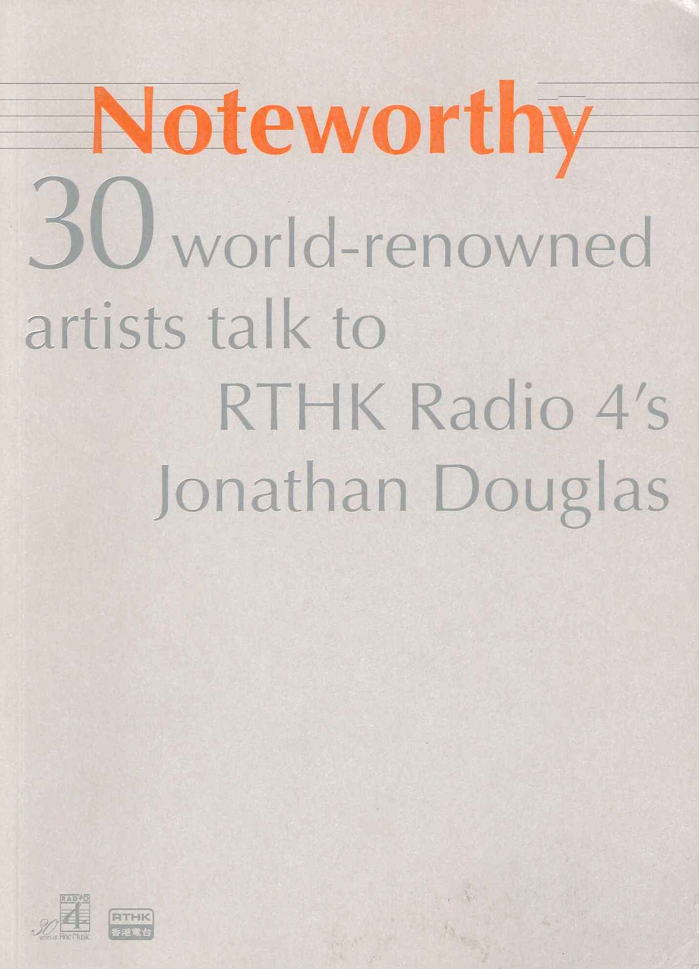 NOTEWORTHY: 30 WORLD-RENOWNED ARTISTS TALK TO RTHK RADIO 4