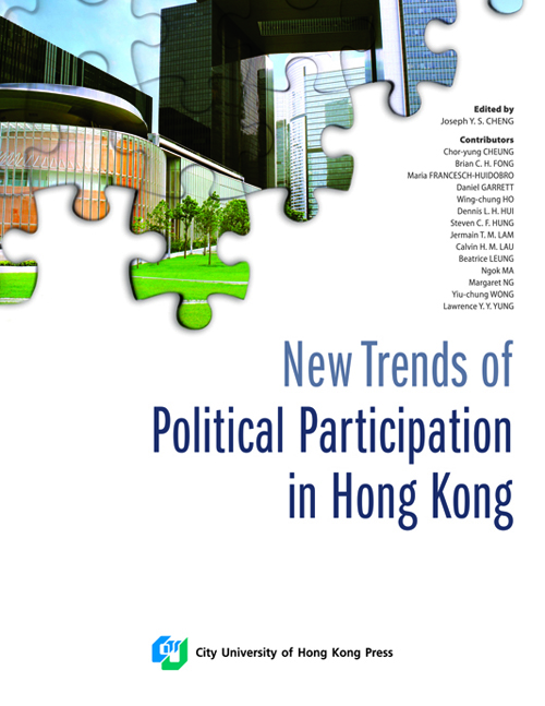 New Trends of Political Participation in Hong Kong
