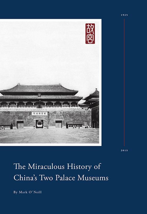 The Miraculous History of China