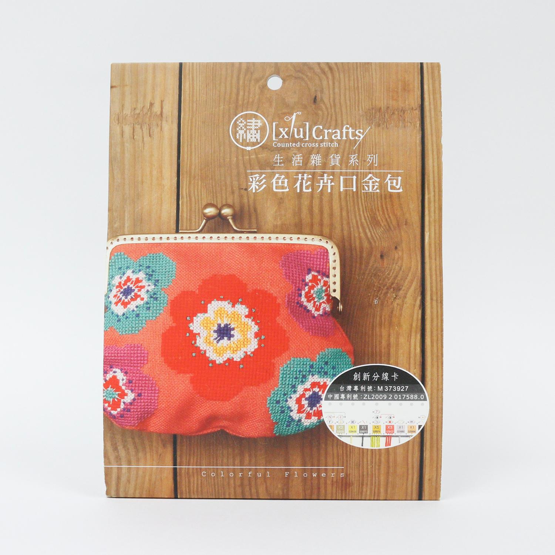 十字繡-彩色花卉口金包