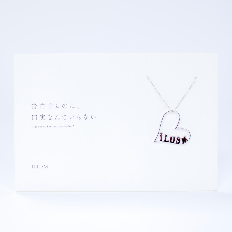 5108頸鏈 - ILUSM